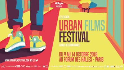 Urban film festival